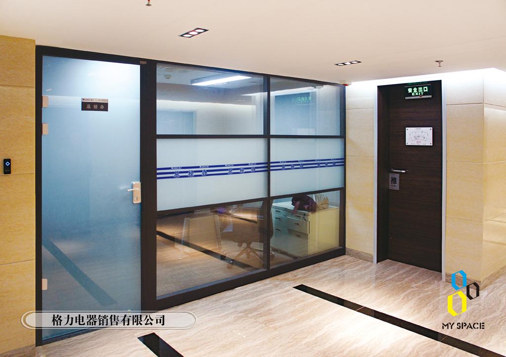 安装玻璃隔断注意事项?|知识分享|武汉麦斯隔墙装饰