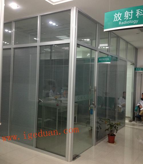 玻璃风景 mail