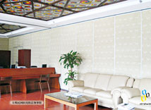 韩国领事馆