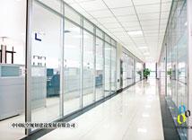 中国航空规划建设发展有限公司