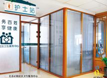 长春正阳社区卫生服务列表