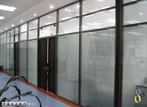 中国光大银行玻璃隔断