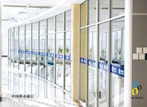 中国移动玻璃隔断