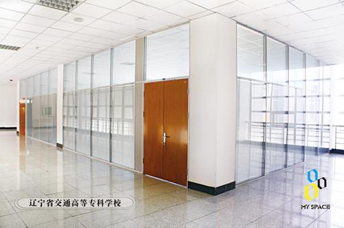 辽宁省交通高等专科学院